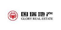 新郑市国瑞房地产开发有限公司