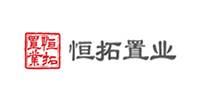 郑州恒拓置业有限公司
