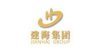 郑州建海置业有限公司