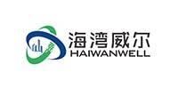 河南省海湾威尔实业有限公司