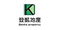 河南登凯房地产开发有限公司