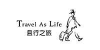 河南且行之旅文化傳播有限公司